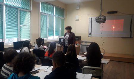 Oткрита практика по български език